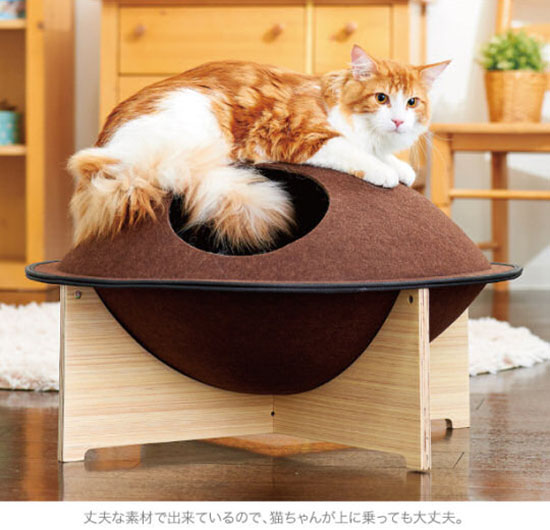 Cute Japanese Dorayaki Cat House